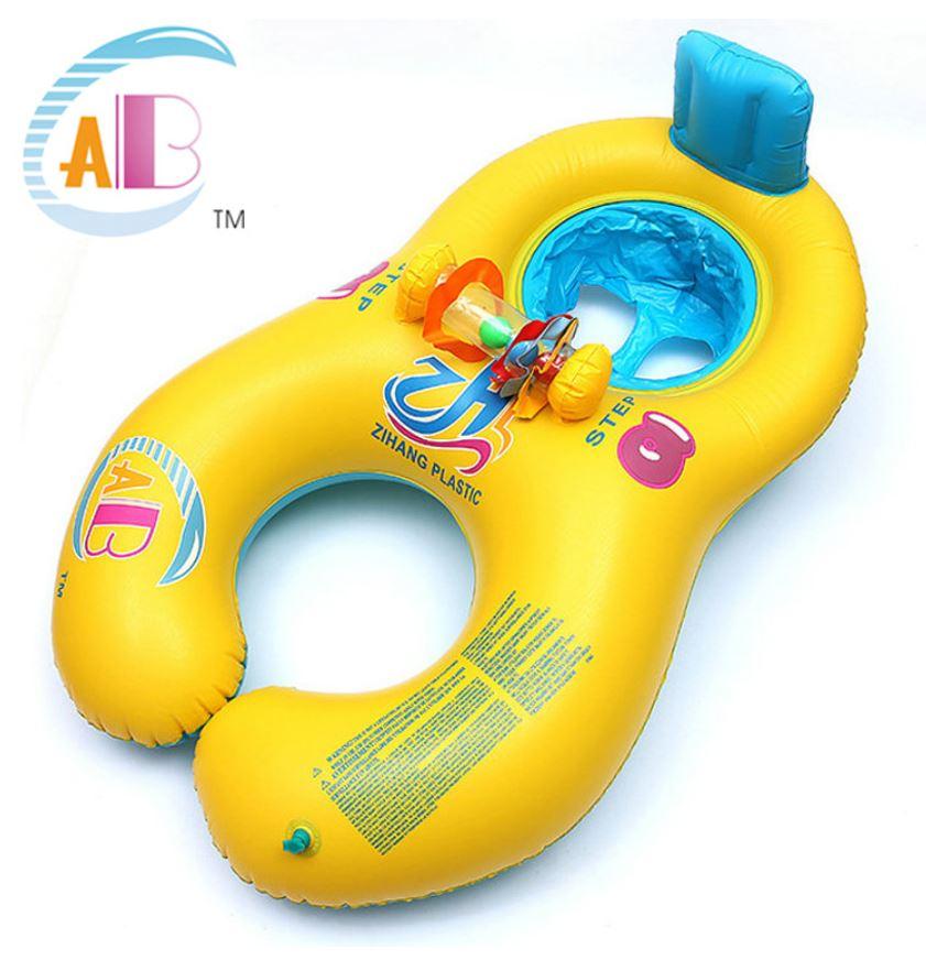 ห่วงยางเล่นน้ำเด็ก แม่ลูก สีเหลือง ยีห้อ ABC