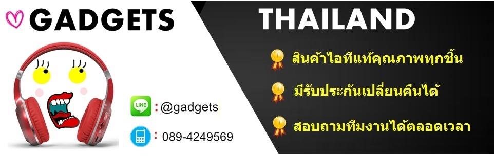 Gadgets Thailand