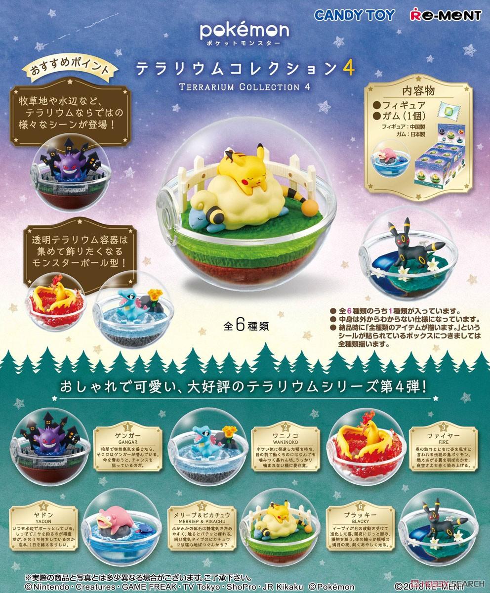 เปิดรับPreorder มีค่ามัดจำ500 บาทPokemon Terrarium Collection 4 (Set of 6) (Shokugan) ( 1เซ็ตได้ครบ 6 แบบ)