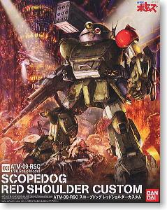 (เหลือ 1 ชิ้น รอเมล์ฉบับที่2 ยืนยัน ก่อนโอน) 51922 ATM-09-ST Scope Dog Red Shoulder Custom 6000yen