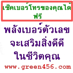 https://www.green456.com/