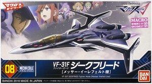 08 VF-31F Siegfried Fighter Mode (Messer Ihlefeld Custom) 500yen
