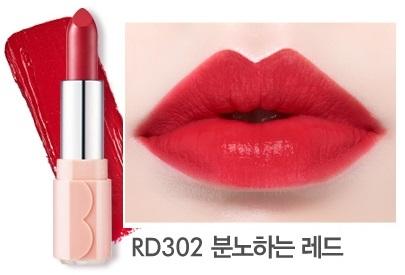 [PRE] Etude Dear My Blooming Lip Talk Cream #สี RD302 ลิปสติกสีสวย เพื่อริมฝีปากนุ่มชุ่มชื่น [Pre order]