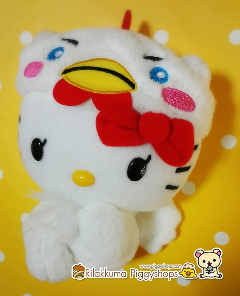Rare Limited Edt. SANRIO HELLO KITTJapanese Costume ตุ๊กตาเฮลโหลคิตตี้ มาในชุดเชิดสิงโตสีขาวน่ารักๆมากจ้า Rare Limited Edt. SANRIO HELLO KITTJapanese Costume ตุ๊กตาเฮลโหลคิตตี้ มาในชุดเชิดสิงโตสีขาวน่ารักๆมากจ้า