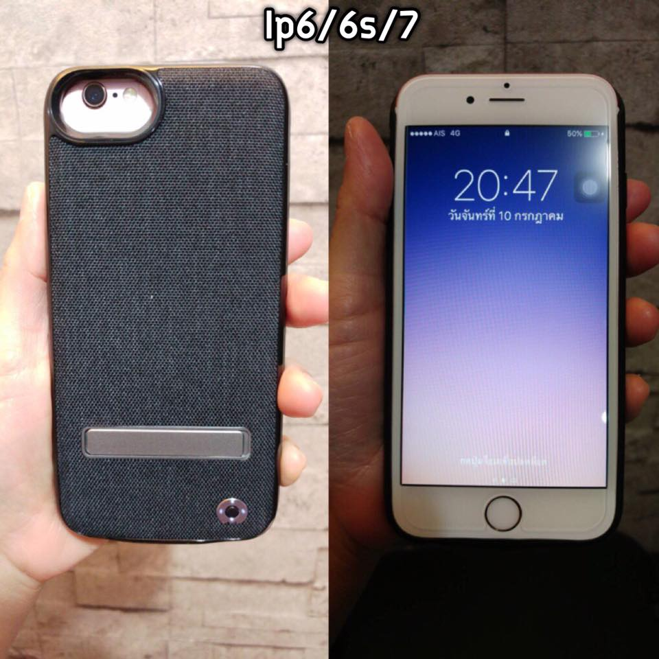WUW Super Slim Power Case Iphone 6/6S/7 and Plus