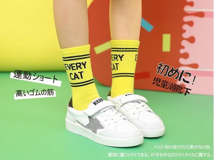 ถุงเท้าสั้น สีเหลือง แพ็ค 12 คู่ ไซส์ S ประมาณ 1-3 ปี