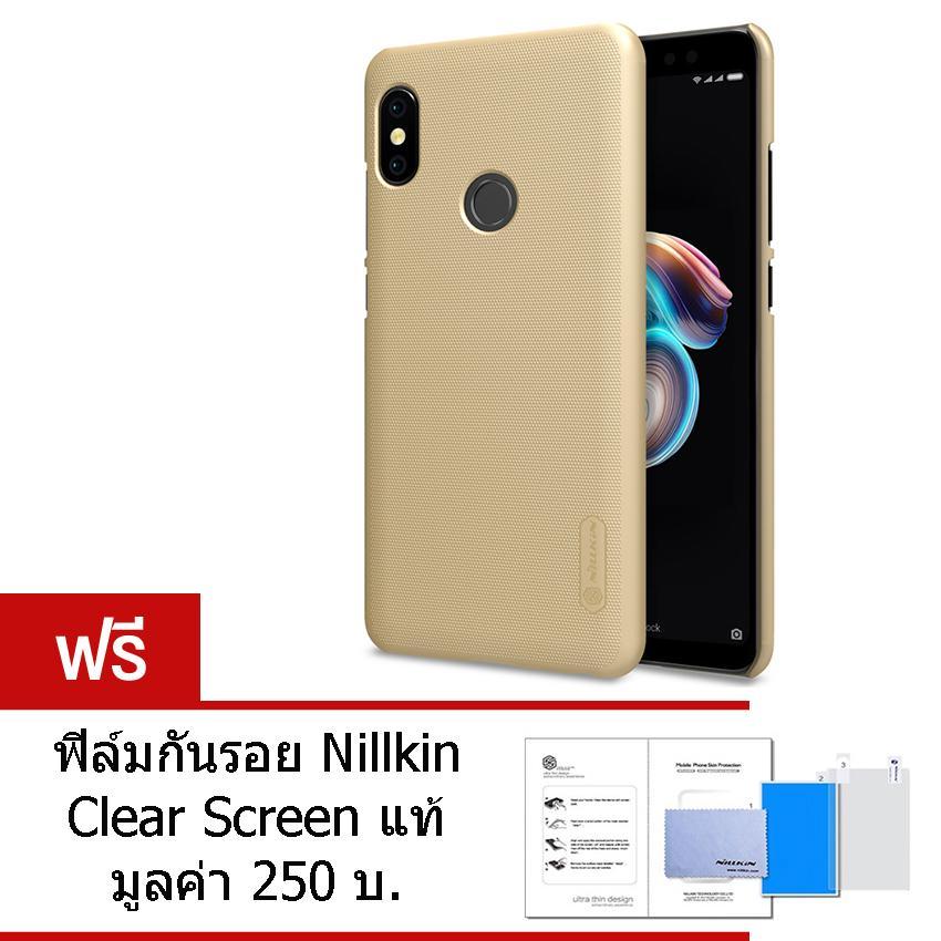 เคสนินกิน แบบครอบหลัง Xiaomi redmi note5 มี 3สี ดำ แดง ทอง