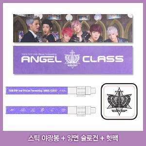 [Fan Meeting Official Goods] TEEN TOP - Angel Class Set