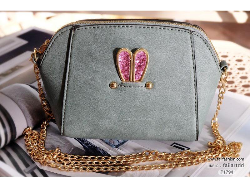 กระเป๋าสะพาย ไซส์มินิน่ารัก สายสะพายโซ่ แต่งอะไหล่Glitter rabbit หนังช้างเนื้อสวยมาก