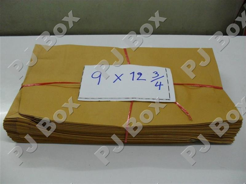 ซองเอกสารขยายข้าง กระดาษ KA