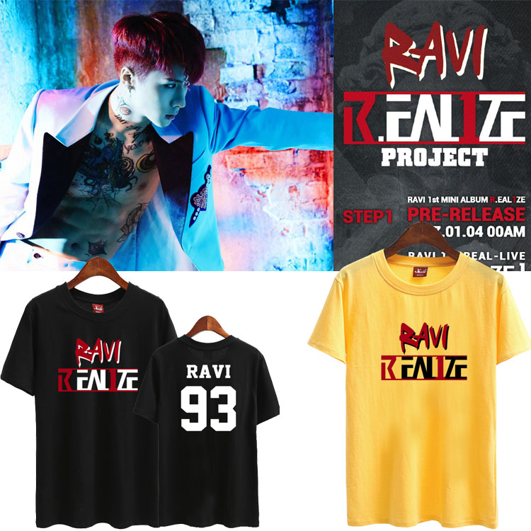 เสื้อยืด (T-Shirt) RAVI - R.EAL1ZE Project