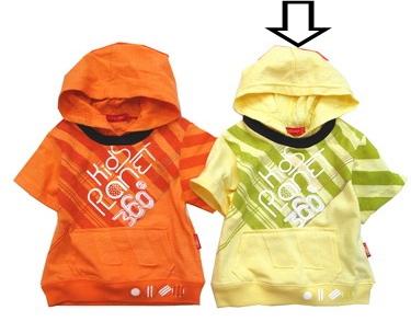 KPT237L Kidsplanet เสื้อเด็กชาย เสื้อยืดแขนสั้น มีฮู้ด สีเหลือง ลายสกรีน+ปักแปะ Kidsplanet 360 องศา เหลือ Size 4Y/5Y