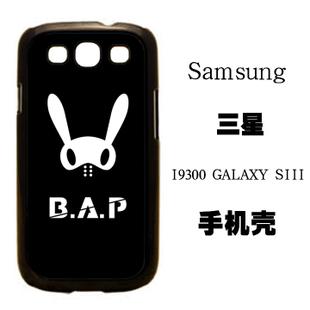 Case Galaxy S3 B.A.P