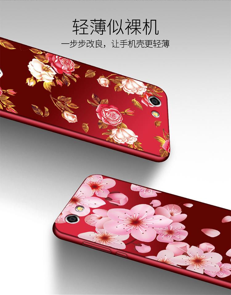 เคส Oppo Joy 5 / Neo 5s ซิลิโคนแบบนิ่ม สกรีนลายดอกไม้ สวยงามมากพร้อมสายคล้องมือ ราคาถูก (ไม่รวมแหวน)