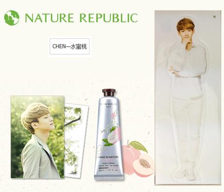 ์Nature Republic Hand Cream :CHEN