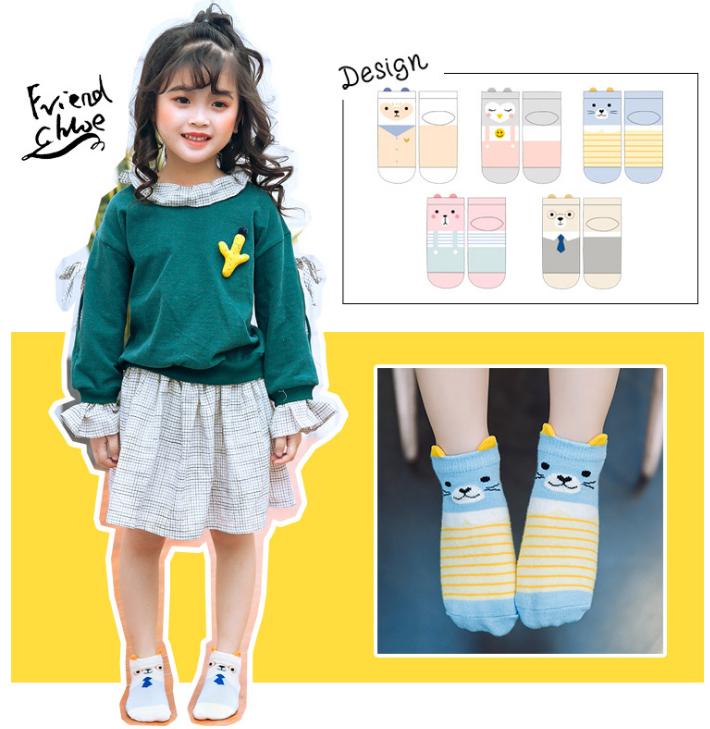 ถุงเท้าสั้น คละสี แพ็ค 10คู่ ไซส์ XL (อายุประมาณ 9-12 ปี)