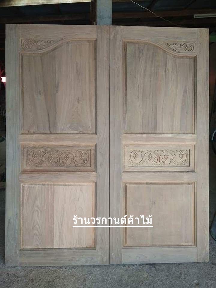 ประตูไม้สักบานคู่ ปีกนกแกะองุ่น เกรดA รหัส B07