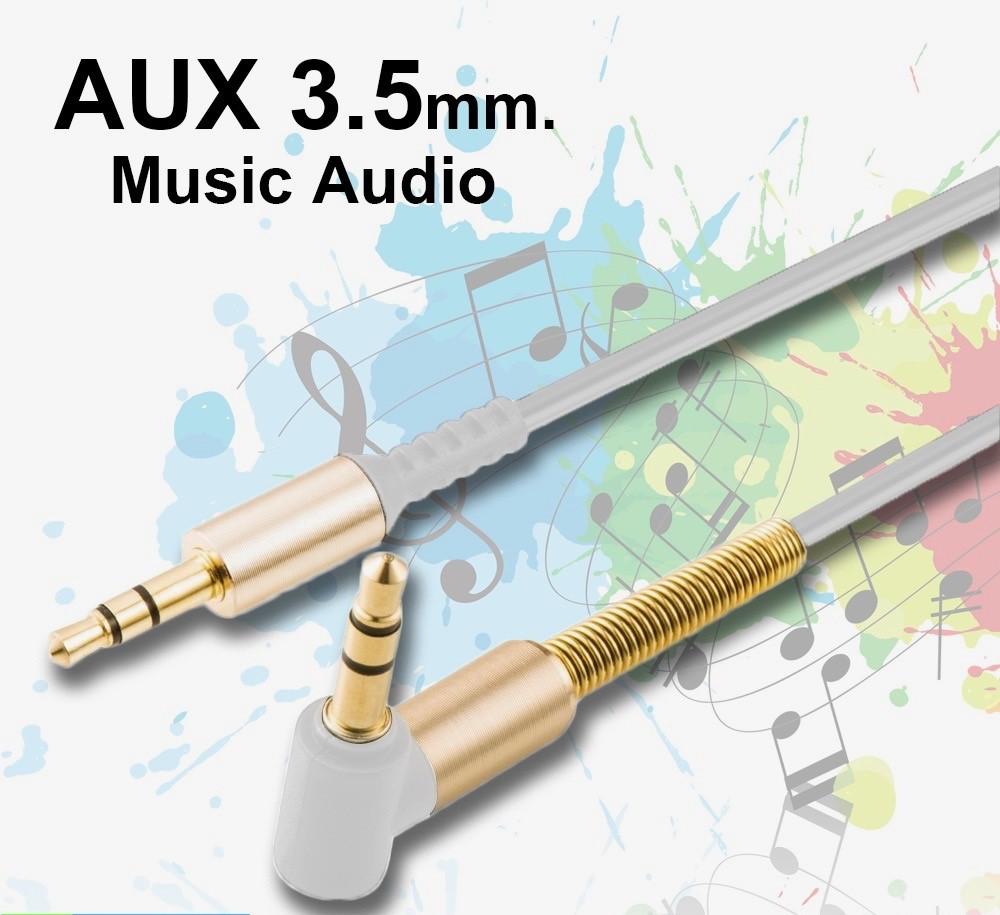 สาย AUX A01 3.5mm.