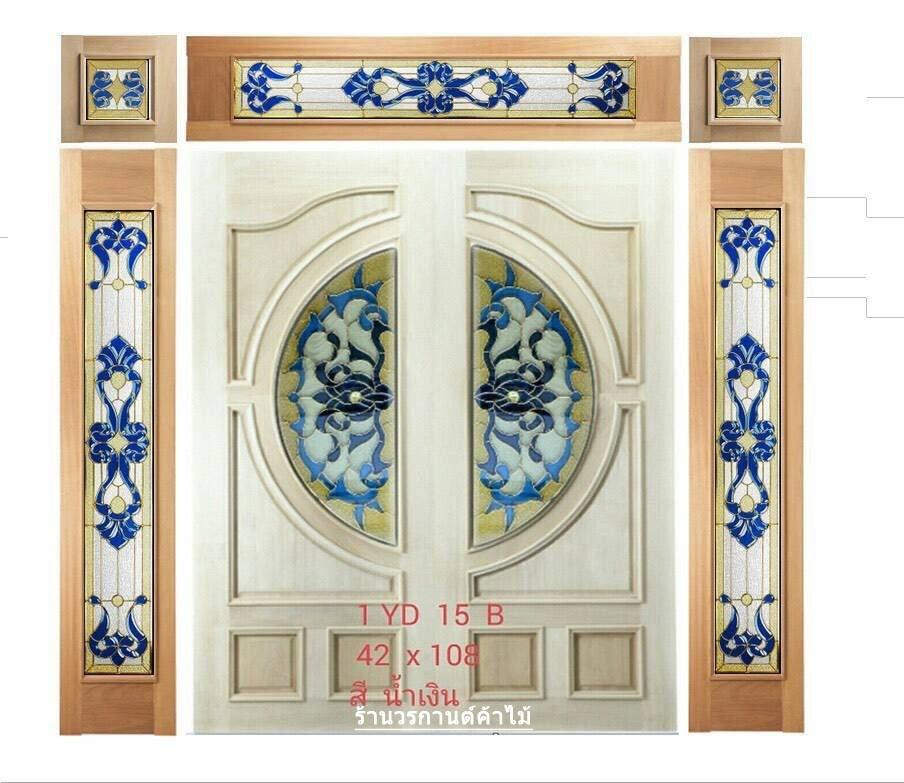 กระจกนิรภัยสเตนกลาส ชุด 7ชิ้น รหัส G32