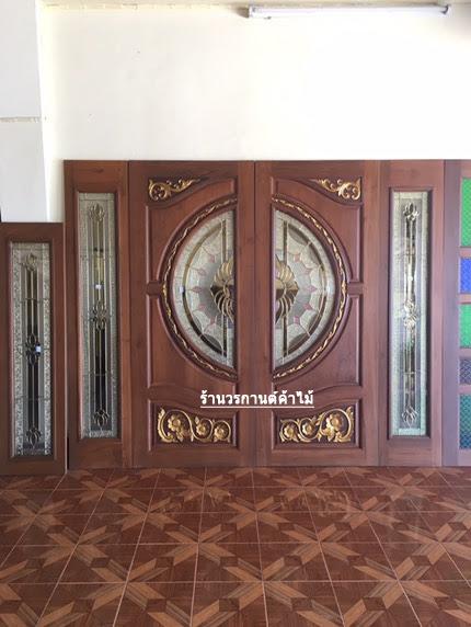 ประตูไม้สักกระจกนิรภัยแตงโม เกรดA รหัสAAA43
