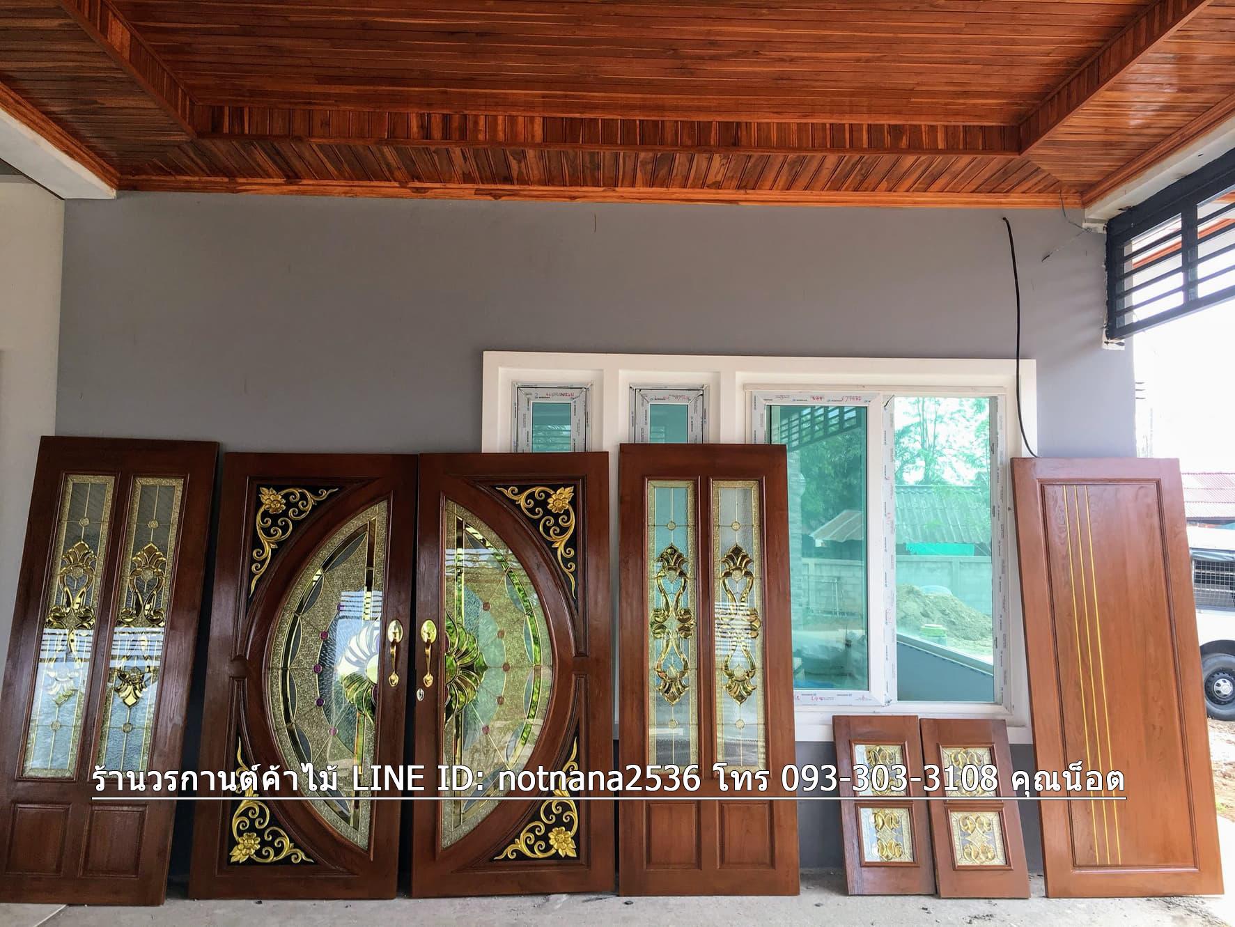 ประตูไม้สักกระจกนิรภัยแตงโมเต็มบาน ชุด7ชิ้น รหัส AAA92