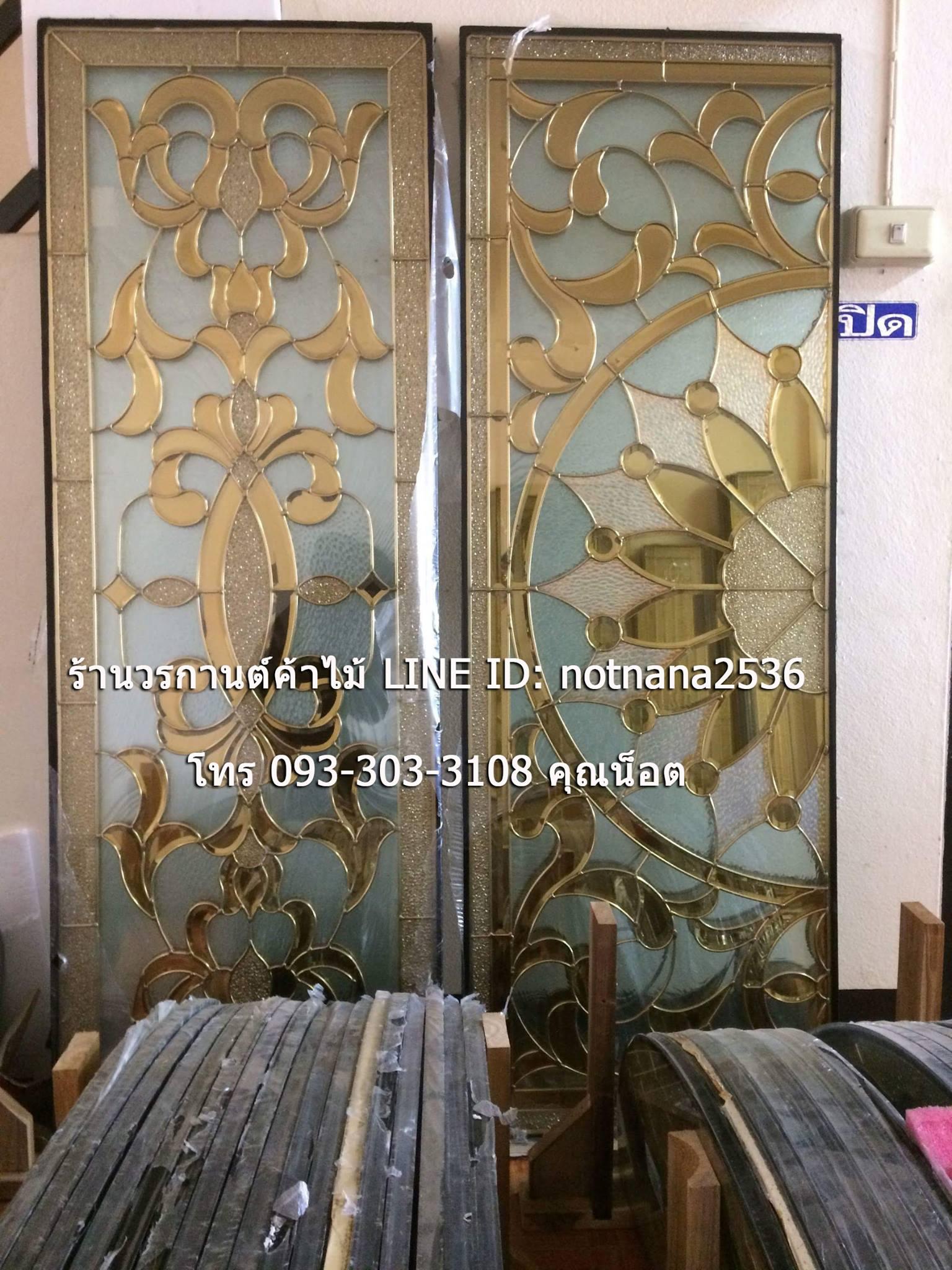 กระจกนิรภัยสเตนกลาส, ประตูไม้สัก รหัส G67
