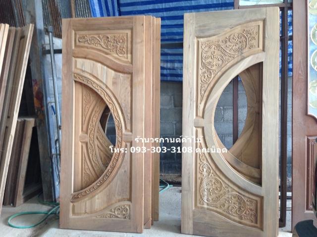ประตูไม้สักกระจกนิรภัย เกรดA รหัส AB22