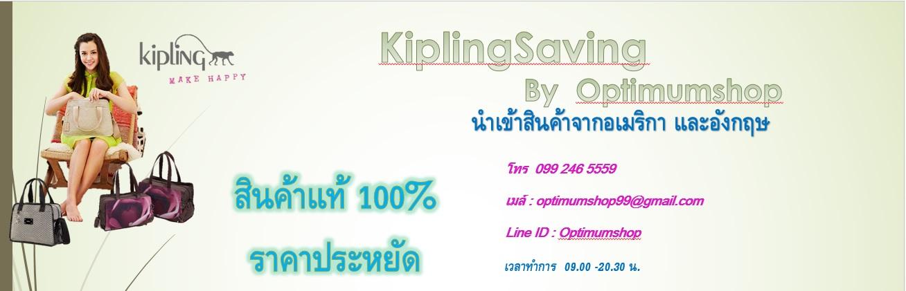 KiplingSaving