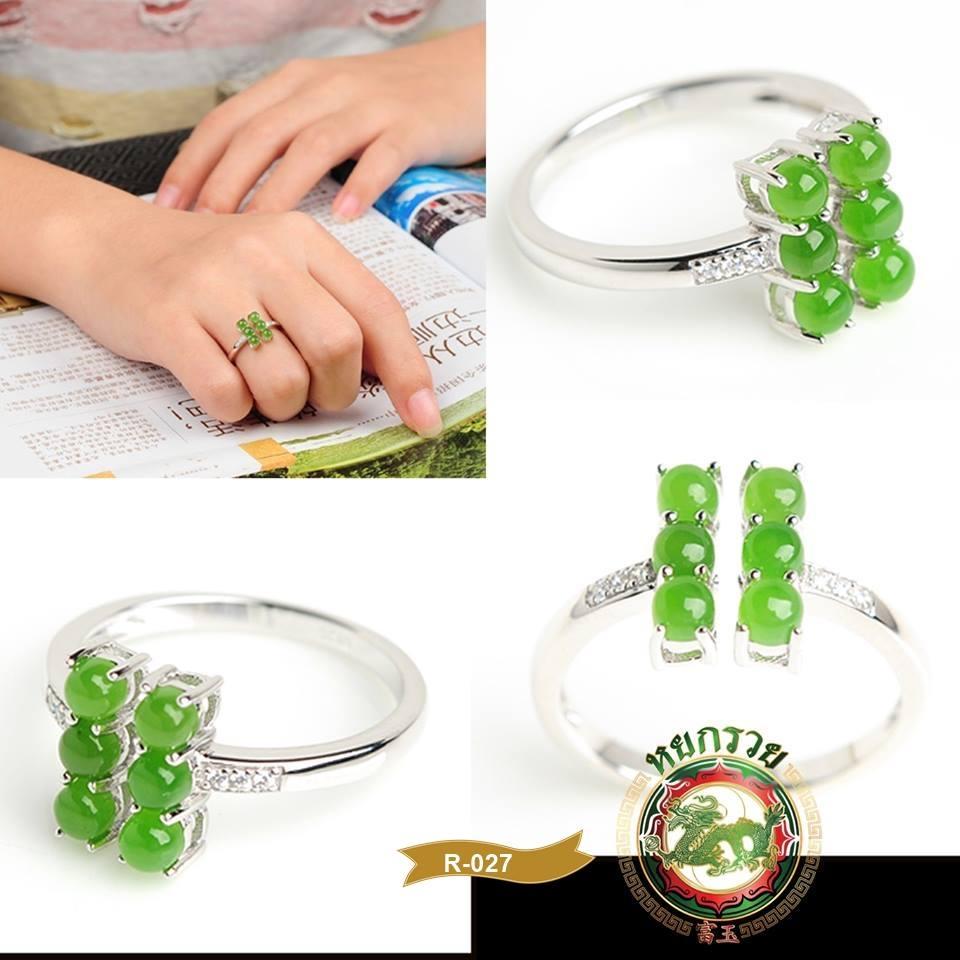 R0027แหวนหยกnephrite Tian Yu