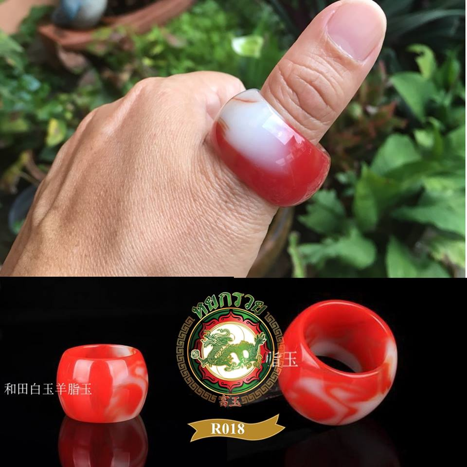 R0018แหวนหินอาเกต