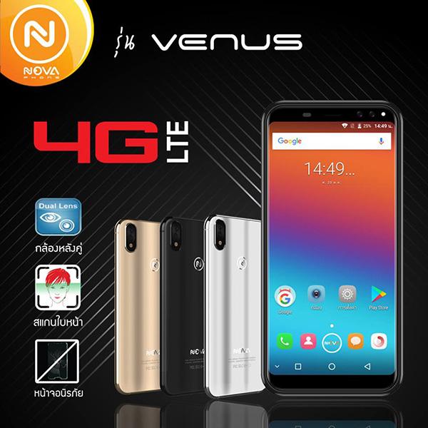 NOVA PHONE VENUS ราคาถูก กล้องหลังคู่ พร้อมแรม 3 GB แรงจัด