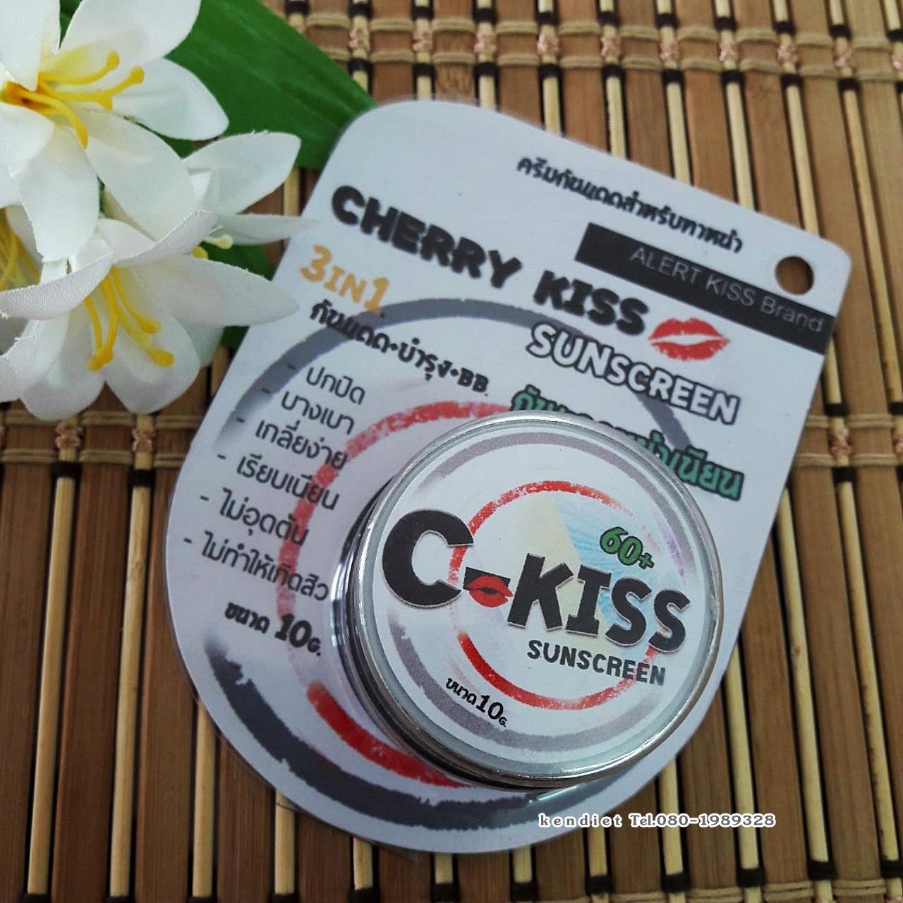 ครีมกันแดด C-KISS Sunscreen เนื้อบางเบา เกลี่ยง่าย SPF 60 PA+++