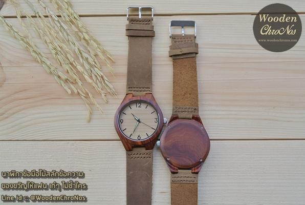 นาฬิกาข้อมือไม้สลักข้อความ สายหนัง WC113-1