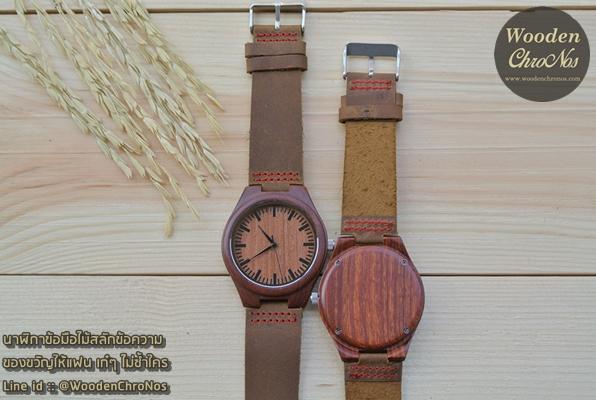 นาฬิกาข้อมือไม้สลักข้อความ สายหนัง WC104-1
