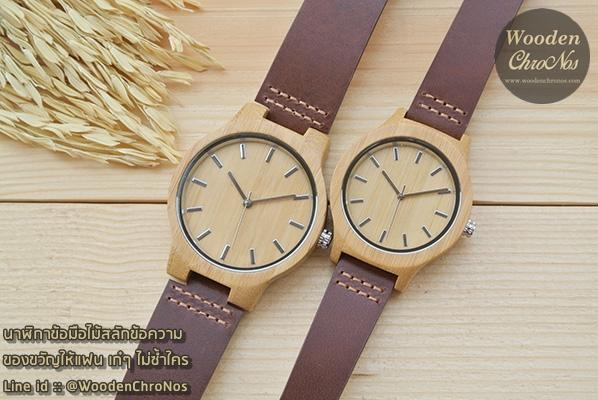 นาฬิกาคู่รัก , นาฬิกาข้อมือคู่รัก , ของขวัญให้แฟน , ของขวัญคู่รัก , ของขวัญวันครบรอบ