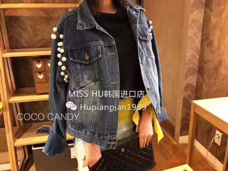 Korea Pearly Denim Jacket