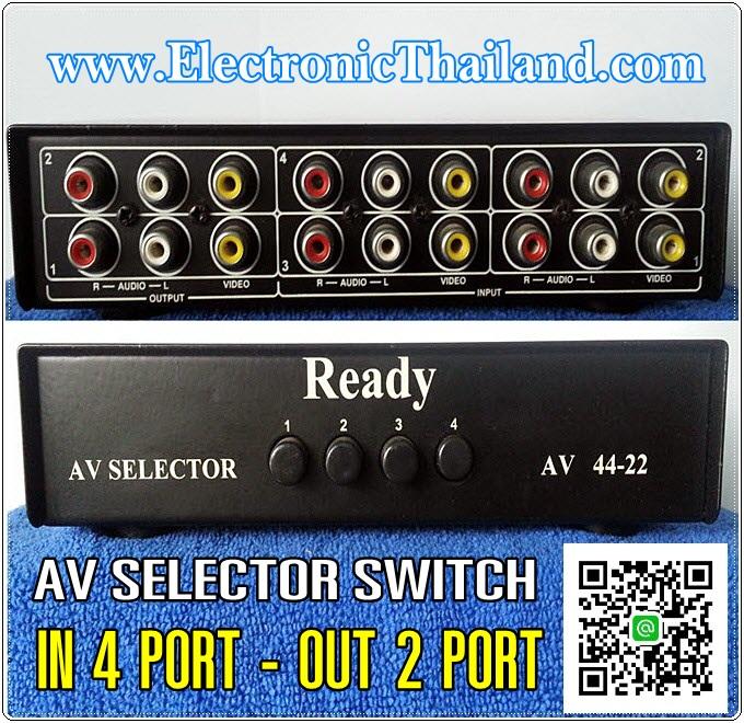 AV Selector Switch 4 Port