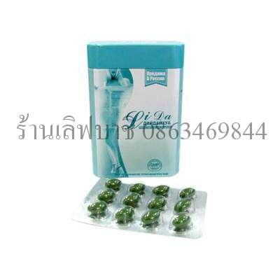 Lida ลิด้าซอฟเจล (กล่องเหล็ก)ใหม่ด้วยส่วนผสมของแอลคาร์นิทีนทำให้ น้ำหนักลดพร้อมได้สัดส่วนกระชับ เสริมสร้างกล้ามเนื้อและช่วยลดน้ำหนักได้จริง