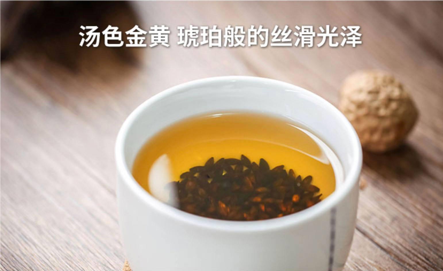 ชาข้าวบาเลย์ (Barlay Tea)