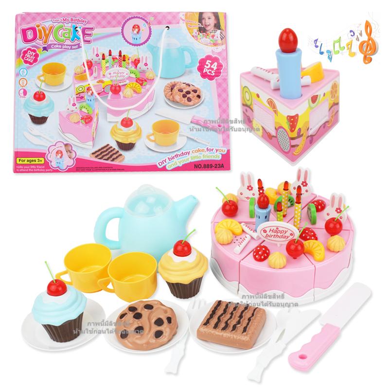 ชุดตัดเค้กมีเพลงวันเกิด DIY Fruit Cake