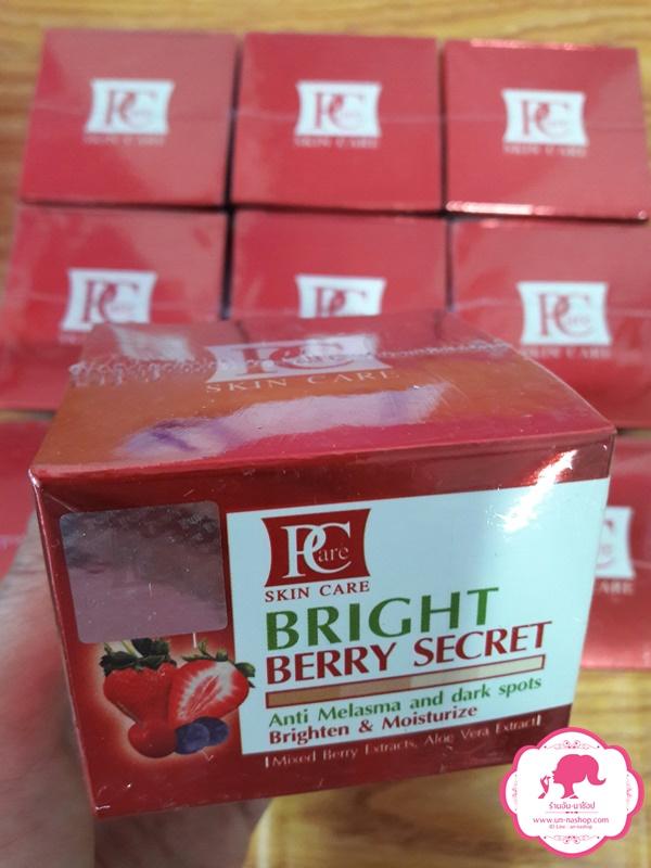 Pcare Skincare Bright Berry Secret ไบรท์ เบอร์รี่ ซีเครท