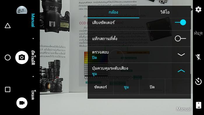 กล้อง - ZTE Blade A512-10