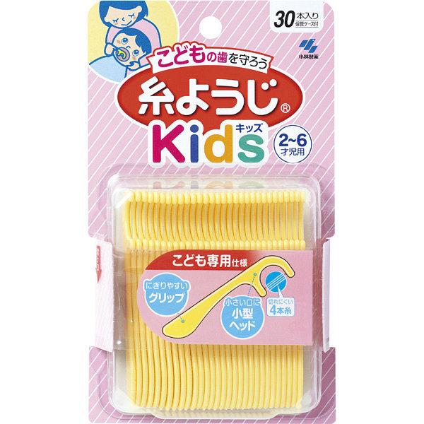 ไหมขัดฟันสำหรับเด็ก นำเข้าจากญี่ปุ่น