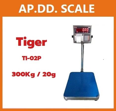เครื่องชั่งดิจิตอลตั้งพื้นพร้อมพิมพ์ 300 กิโลกรัม ความละเอียด 20 กรัม ขนาดแท่นชั่ง 50*60cm เครื่องชั่งบิ้วอินปริ้นเตอร์ 300โล เครื่องชั่ง built in printer ยี่ห้อ TIGER รุ่น TI-02P-300K