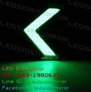 ไฟเลี้ยว LED COB 18 ดวง กระพริบ 1 Step สีเขียว
