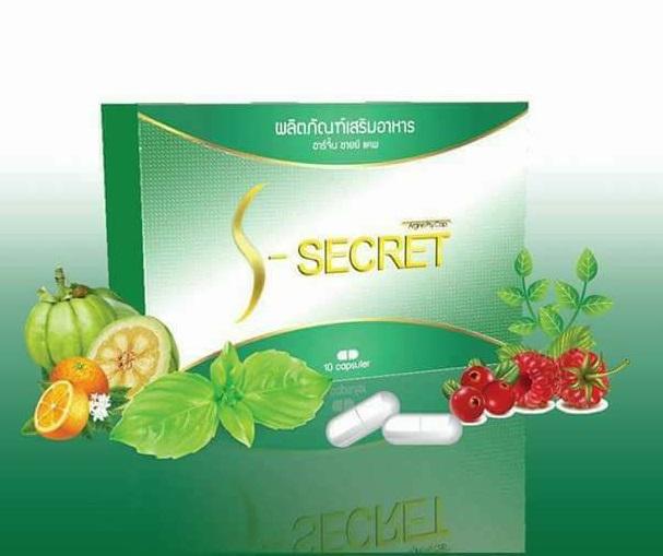 S-secret (เอส ซีเครท) 3 กล่อง
