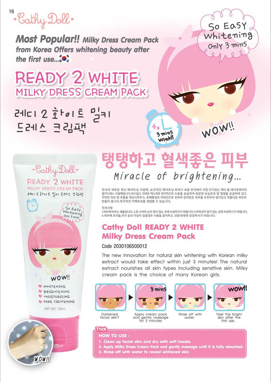 Cathy Doll Ready 2 White One Day Whitener Body Lotion 150ml