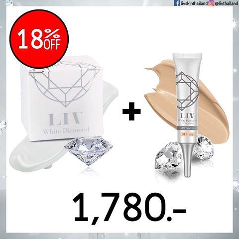 ครีมบำรุงผิวหน้า LIV White Diamond และ DD Cream ครีมกันแดดผสมรองพื้น