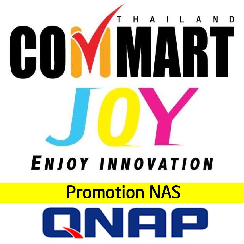 โปรโมชั่น QNAP [Commart Joy 2018]