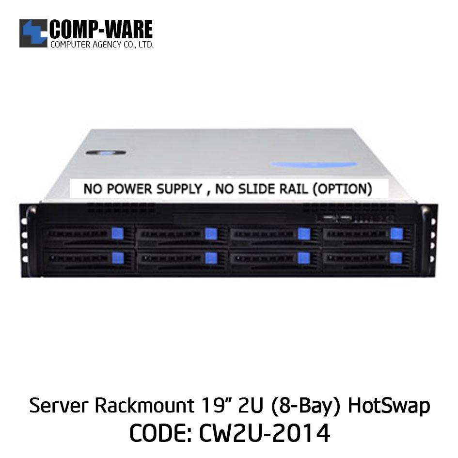 "Server Rackmount 19"" 2U CW2U-2014 (8-Bays HotSwap) 2U Single/Redundant Power Supply"